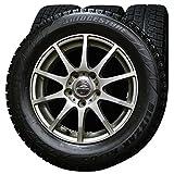 15インチ 4本セット スタッドレスタイヤ&ホイール ブリヂストン(BRIDGESTONE) BLIZZAK REVO2 195/65R15 エーテック