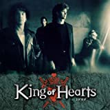 Songtexte von King of Hearts - King of Hearts