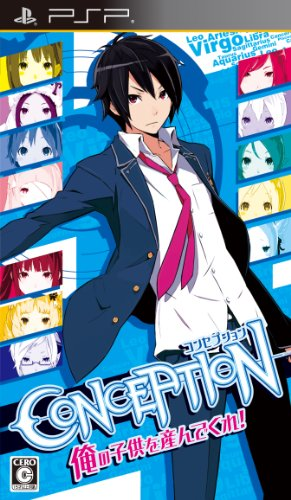 【torrent】【PSP】CONCEPTION  コンセプション 俺の子供を産んでくれ! ISO[zip]