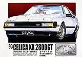 1/24 �Z���J XX 2800GT 1983
