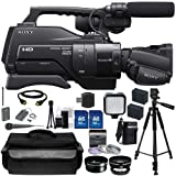 Sony HXR-MC2000U Shoulder Mount AVCHD Camcorder + Audio-Technica ATR288W VHF TwinMic System, .45x Wide Angle Lens, 2x Telephoto Lens, 3 Piece Multi-Coated Filter Kit, 2x 32GB SD Memory Cards, LED Video Light, HDMI Cable, 2 Replacement NP-F970 Batteries, Waterproof Carrying Case, 70 inch PRO Tripod + MORE