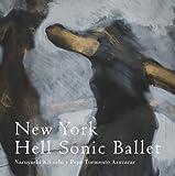 ニューヨーク・ヘルソニック・バレエ