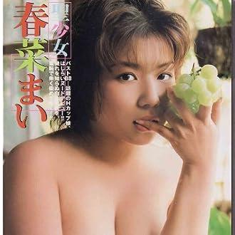 DVD>春菜まい:聖少女 (DVD)