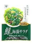 魚の屋 鮮やか海藻サラダ 20g ランキングお取り寄せ