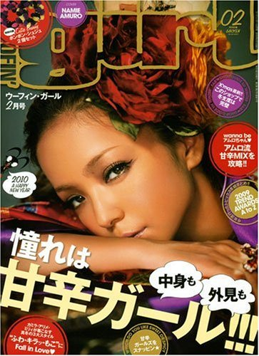 WOOFIN' girl (ウーフィンガール) 2010年 02月号 [雑誌]