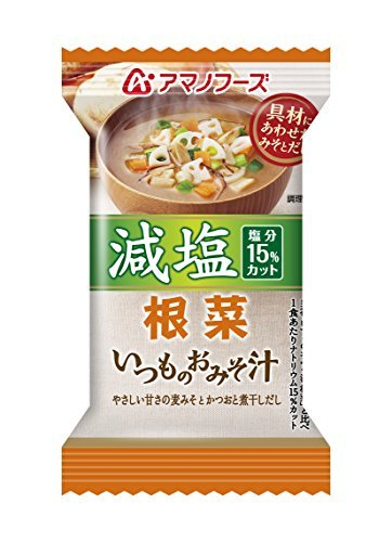 Amanofuzu decrease salt usual miso soup root vegetables 8.5g ~ 10 pieces by Amano (Miso Salt compare prices)