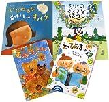 第56回 青少年読書感想文全国コンクール 課題図書 小学校低学年セット 2010年度