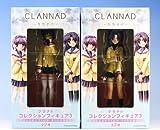 クラナド コレクションフィギュア3 CLANNAD プライズ アニメ ゲーム フリュー(全2種セット)