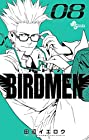 BIRDMEN 第8巻 2016年08月18日発売