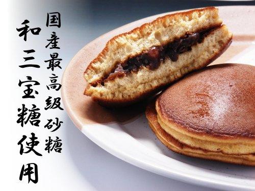 【ギフト選択・母の日のし有り】国産最高級砂糖使用 和三宝どら焼き 10個入り