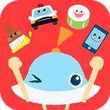 タッチ!あそベビー 音や形がくるくるチェンジ!0歳から遊べるタッチ遊びアプリ