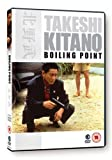 echange, troc Boiling Point [Import anglais]