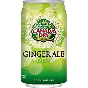 コカ・コーラ カナダドライ ジンジャエール 350ml缶×24本