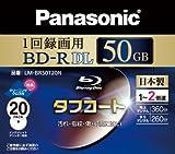 Panasonic ブルーレイディスク 日本製 録画用2倍速 50GB(片面2層 追記型) 20枚パック LM-BR50T20N