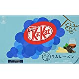Japanese Kit Kat - Rum Raisin Chocolate Box 5.2oz (12 Mini Bar)