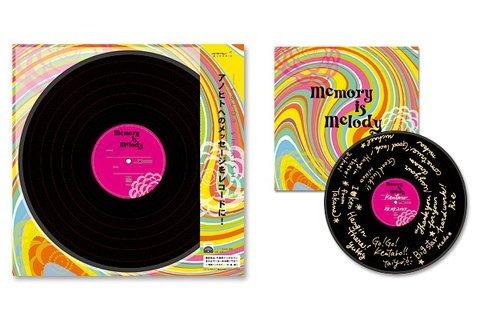 ミドリ カラー色紙 LPレコード柄