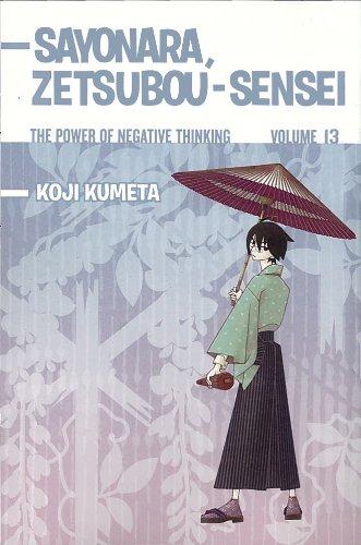 Sayonara, Zetsubou-Sensei 13: The Power of Negative Thinking (Sayonara Zetsubou-Sensei)