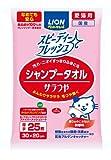 ペットキレイ シャンプータオル サラつや 愛猫用 無香料25枚