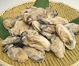 広島県産大粒カキ1kg (正味重量800g) 大粒牡蠣広島産 冷凍 かき 業務用 わけあり 簡易包装だけで 訳あり 激安 価格