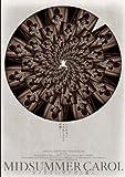 MIDSUMMER CAROL ガマ王子vsザリガニ魔人 2008年版
