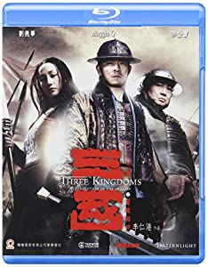 Three Kingdoms: Resurrection of the Dragon [Blu-ray] [US Import]