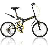 Raychell(レイチェル) 20インチシマノ6段変速ノーパンクタイヤ折畳み自転車[Vブレーキ/グリップシフト/フェンダー/ベル/サスペンション標準装備] ブラックxゴールド R-223N