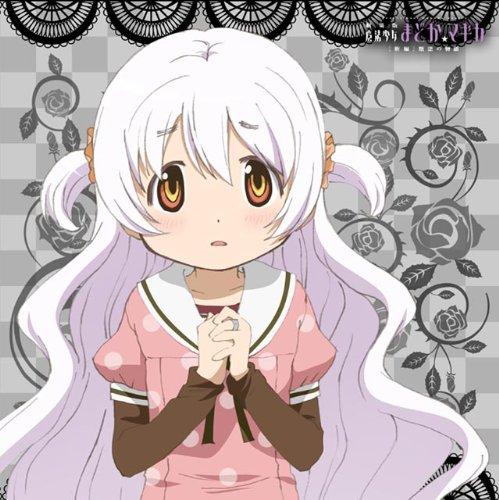 劇場版 魔法少女まどか☆マギカ 新編 叛逆の物語 もふもふミニタオル なぎさ