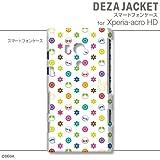 デザエッグ デザジャケット ぷよぷよ for Xperia acro HD デザイン3(ぷよぷよ2) DJGA-ADP1-XPAH(m=03)