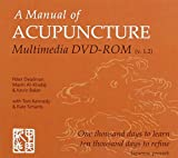 img - for A Manual of Acupuncture Multimedia DVD-ROM (v.1.1) book / textbook / text book