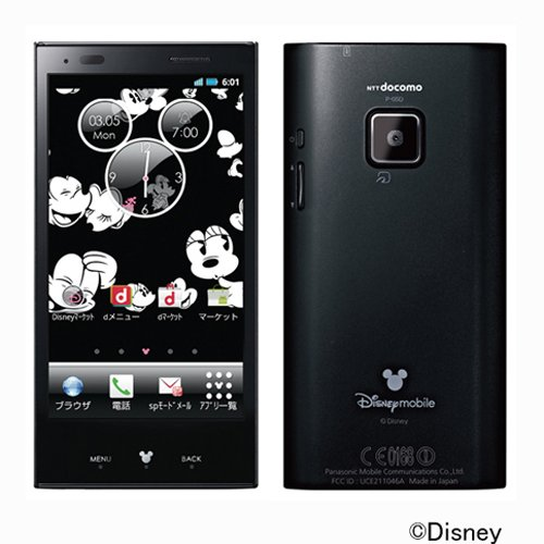 docomo Disney Mobile on docomo P-05D ピュアブラック 白ロム 携帯電話