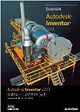 Autodesk Inventor 2013公式トレーニングガイド Vol.1 (Autodesk official training gui)