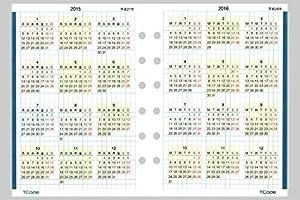 Amazon.co.jp: テララ手帳 A6 ... : 2015年2016年カレンダー : カレンダー