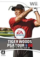 タイガー・ウッズ PGA TOUR 08