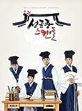 トキメキ☆成均館(ソンギュンガン)スキャンダル (Special Edition) (限定版) / 韓国ドラマOST (KBS)(韓国盤)