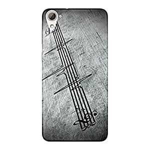 Mobile Back Cover For HTC Desire 826 (Printed Designer Case)
