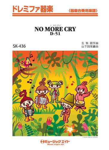 NO MORE CRY and D-51 solfa instrumental [SK-436]
