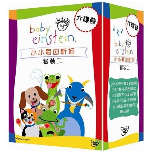 Baby Einstein Store front-356663