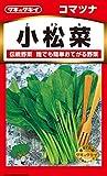 タキイ種苗こまつな 小松菜