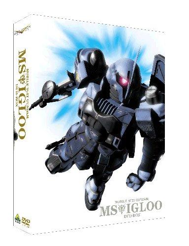 G-SELECTION 機動戦士ガンダムMSイグルー DVD-BOX (初回限定生産)