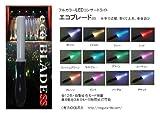【新春価格】48時間以内発送、次世代式ペン型ライト、1本で12色+カラーローテーション! 【エコブレードss】ストラップ付き