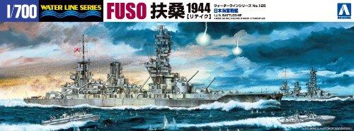 1/700 ウォーターライン No.125 日本海軍戦艦 扶桑 1944 (リテイク版)