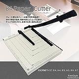 ペーパーカッター 手動裁断器 断裁機 事務所/オフィス B4サイズ