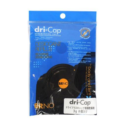 BRNO+乾燥剤+ドライプラスキャップ専用乾燥剤+BR-7422