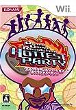 echange, troc Dance Dance Revolution: Hottest Party[Import Japonais]