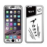 【 iPhone6s / 6 専用 Gizmobies 】 小鳥遊しほ ( たかなししほ ) × Gizmobies / PRRRRR ZJ-0021-IP06