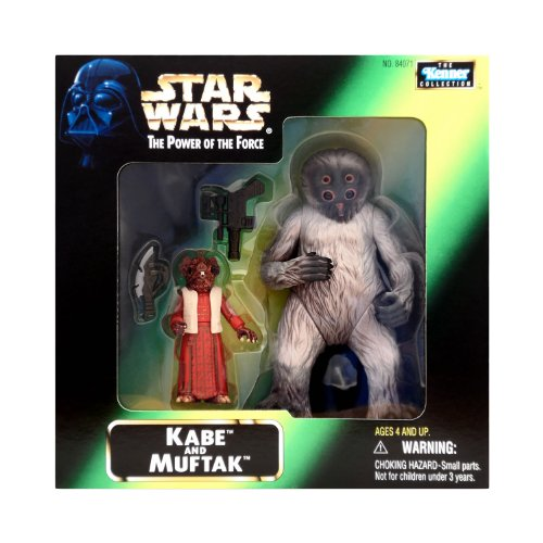 Star Wars: Fan Club Exclusive Kabe and Muftak Action Figures 2-Pack (Near Mint) - 1