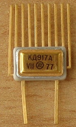 Kd917A Military Si Diode Ussr 2 Pcs