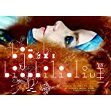 Biophilia Live (Bonus One CD and One DVD)