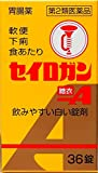 【第2類医薬品】セイロガン糖衣A 36錠