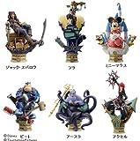 Kingdom Hearts Formation Art Vol 3 (Box of 8)